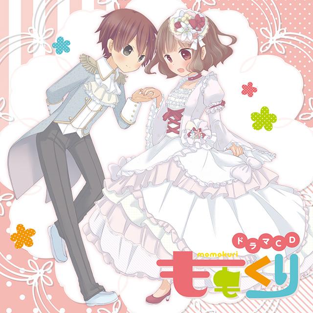 http://www.momokuri-anime.jp/news/wp-content/uploads/2016/12/momokuri_booklet.jpg